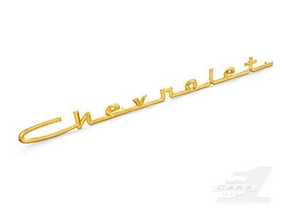 1957 hood script chevrolet bel air gold 6 cylin